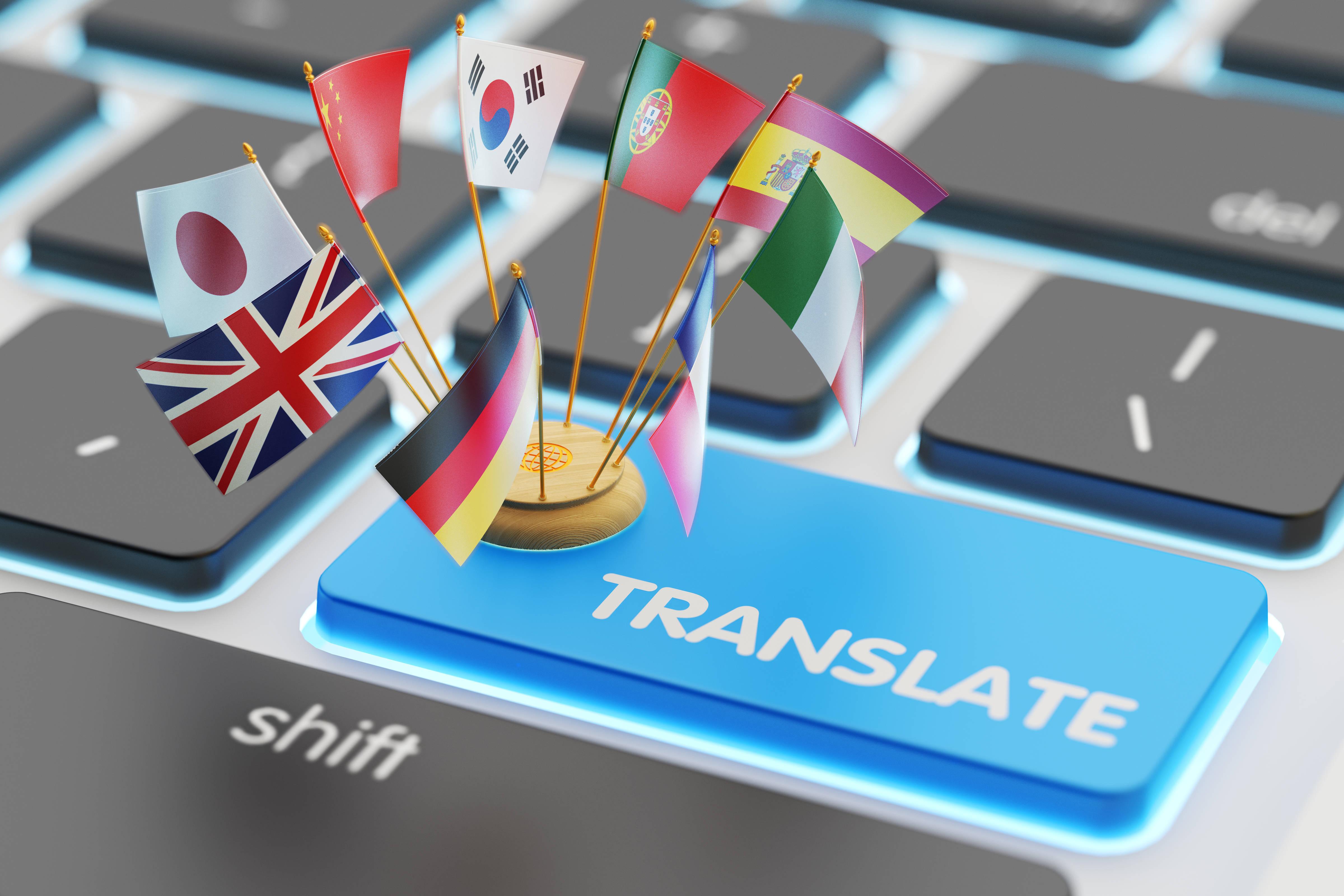 La idiomática, una barrera a eliminar